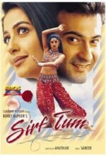 Sirf Tum (Only You) (1999)