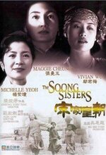 Song jia huang chao (The Soong Sisters) (1997)