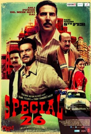 Special Chabbis (Special 26) (2013)