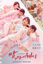 Ssam, Maiwei (Fight for My Way) (2017)