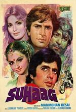 Suhaag (Sign of Marriage) (1979)