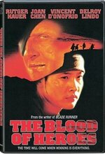 Kahraman Kan (The Blood of Heroes) (1989)