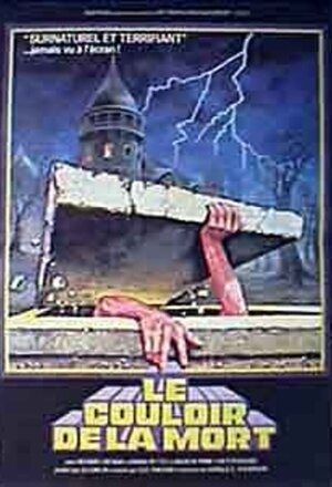 The Evil (1978)