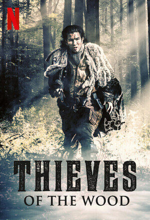 The Flemish Bandits (Thieves of the Wood) (2018 - )