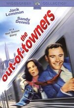 Iki tasrali (The Out of Towners) (1970)