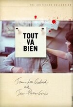 Tout va bien (Everything's All Right) (1972)