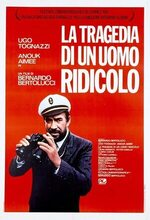 Tragedy of a Ridiculous Man (The Tragedy of a Ridiculous Man) (1981)