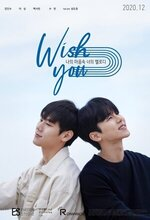 WISH YOU: Your Melody from My Heart (2020 - )