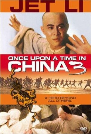 Wong Fei Hung III: Si wong jaang ba (Once Upon a Time in China III) (1992)