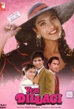 Yeh Dillagi (This Light Hearted Jest) (1994)