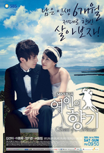 Yeoineui Hyanggi (Scent of a Woman) (2011)