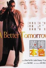 Ying hung boon sik (A Better Tomorrow) (1986)